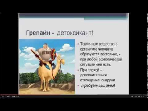 Незаменимый Грепайн NSP По материалам вебинара Ольги Шершун