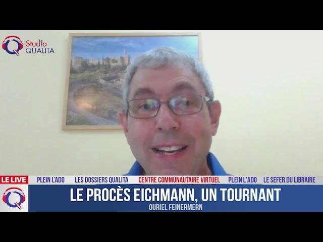 Le procès Eichmann, un tournant - CCV#29