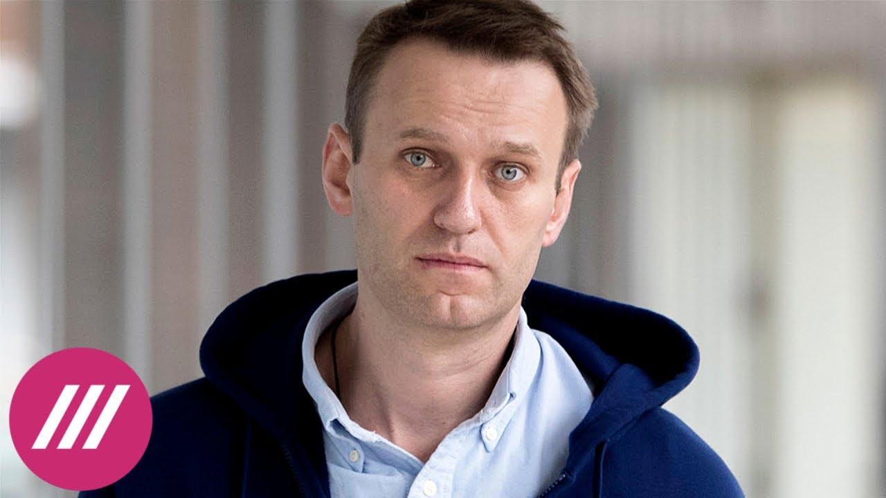 Алексей Навальный вышел из комы: что известно к этому часу? // Здесь и сейчас