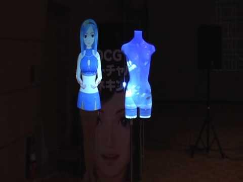 20110623岡山Blue1