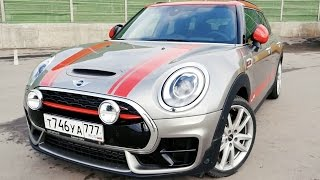 Тест Драйв Mini John Cooper Works Clubman 2017 - 231л.С