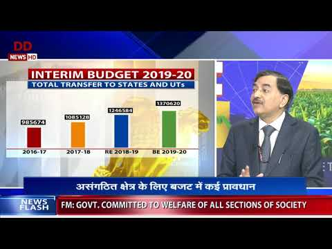 Discussion on Direct Tax proposals of budget 2019 with CBDT Chairman Sushil Chandra