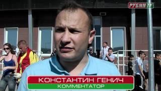 Zapętlaj Кубок Дружбы с участием известных игроков | FC Rubin Kazan