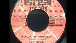 Tony Brevett - Words of Prophecy