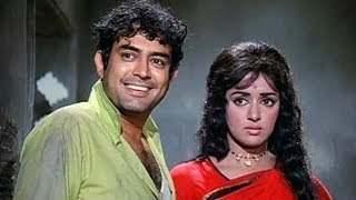 Dhoop Chhaon - Part 5 of 12 - Sanjeev Kumar - Hema Malini - Superhit Bollywood Movie