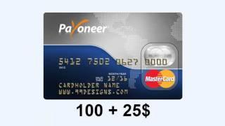 Банковская карта Payoneer и какие выгоды она даёт. Debit Card Payoneer.(Payoneer - https://goo.gl/xwNEM7 Забегая наперёд сразу хочу отметить те выгоды, которые можно поиметь, обладая картой..., 2016-01-23T17:44:18.000Z)