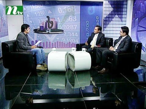 Market Watch l Episode 80 l Stock Market and Economy Update l Talk Show