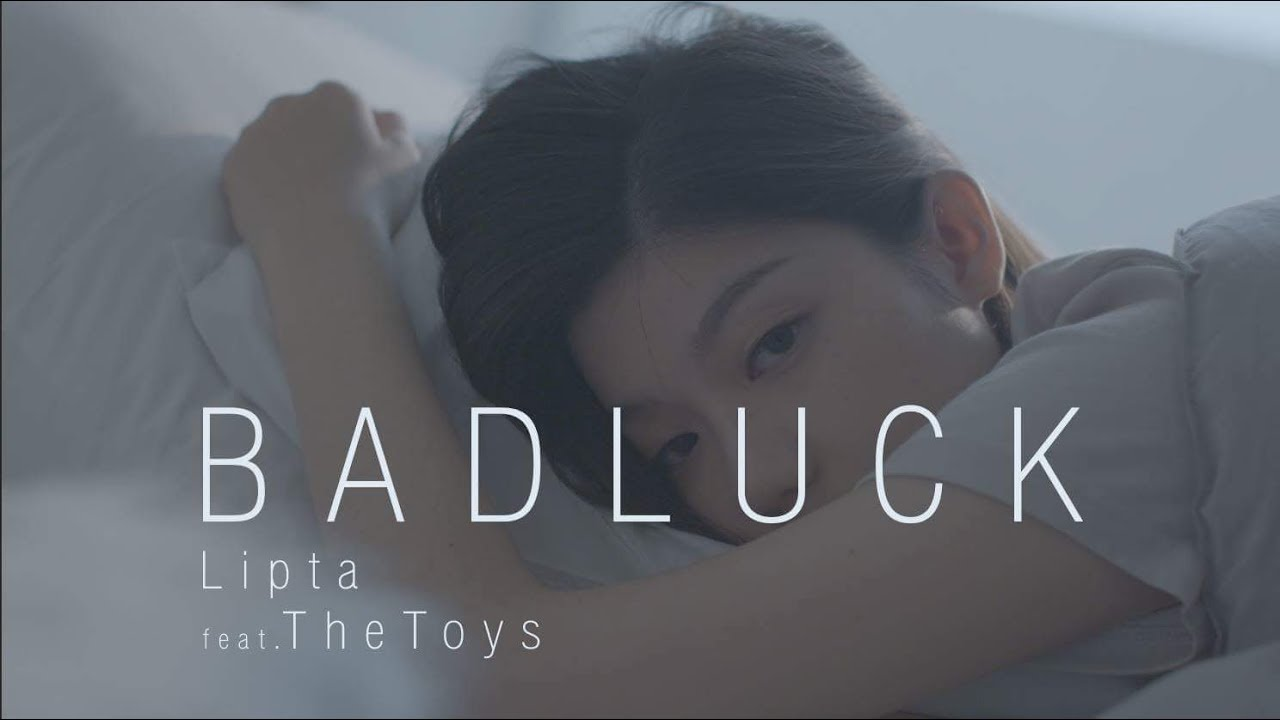 Lipta feat.The Toys - BAD LUCK [ Official MV ]