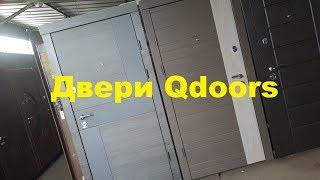 видео Стильные двери