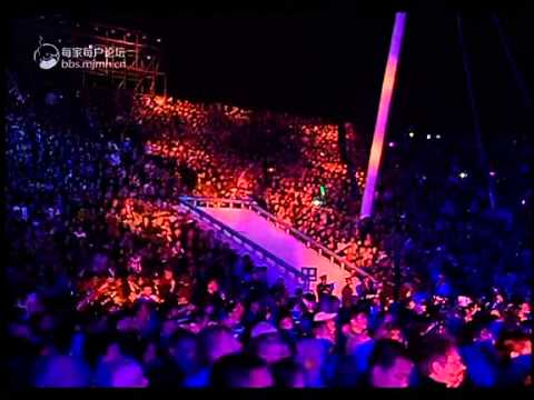 2013 The 11th China (Liuyang) International Fireworks Festival Opening Ceremony
