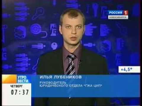 Субсидия на строительство дома РОССИЯ, «Вести»