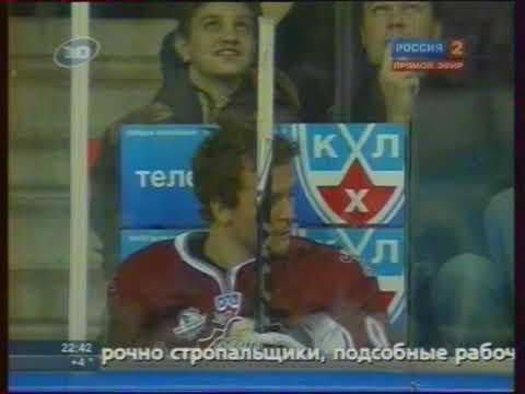 ДИНАМО РИГА (ЛАТВИЯ) - ФЕНИКС КОЙОТС (США) (06.10.2010)