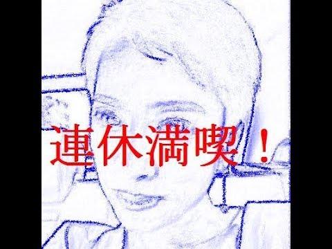 蓮舫「これどういうことなの…?」 安倍首相のつかの間の休息に苦言