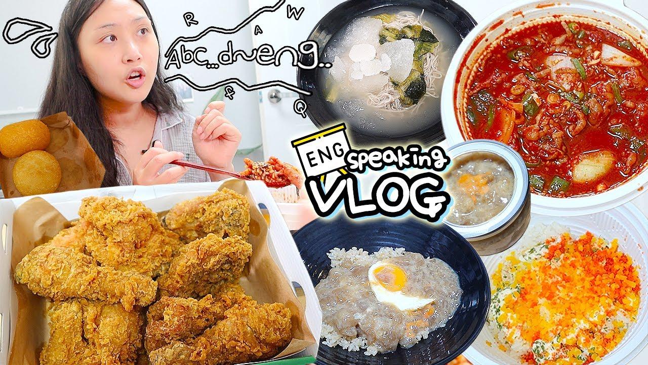 VLOG) 24시간 영어 브이로그,,,🤪 국물닭발 bbq 황금올리브 치킨 순살게장 평양냉면 먹방 Mukbang blog