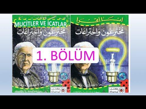 İcatlar 1. Bölüm / اختراعات / Arapça Türkçe