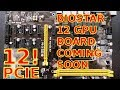 Biostar 12GPU TB250 Version 2 Motherboard Coming Soon! PRO BTC Mining Ethereum ZCash
