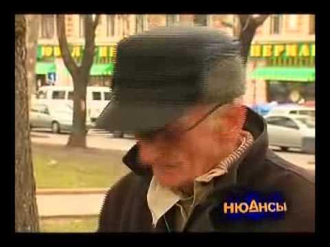 знакомства г богданович