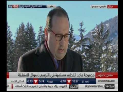Alain Bejjani's Interview with Sky News Arabia at WEF 2017