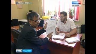 Вести-Хабаровск. Проверка следственного комитета по инвалиду