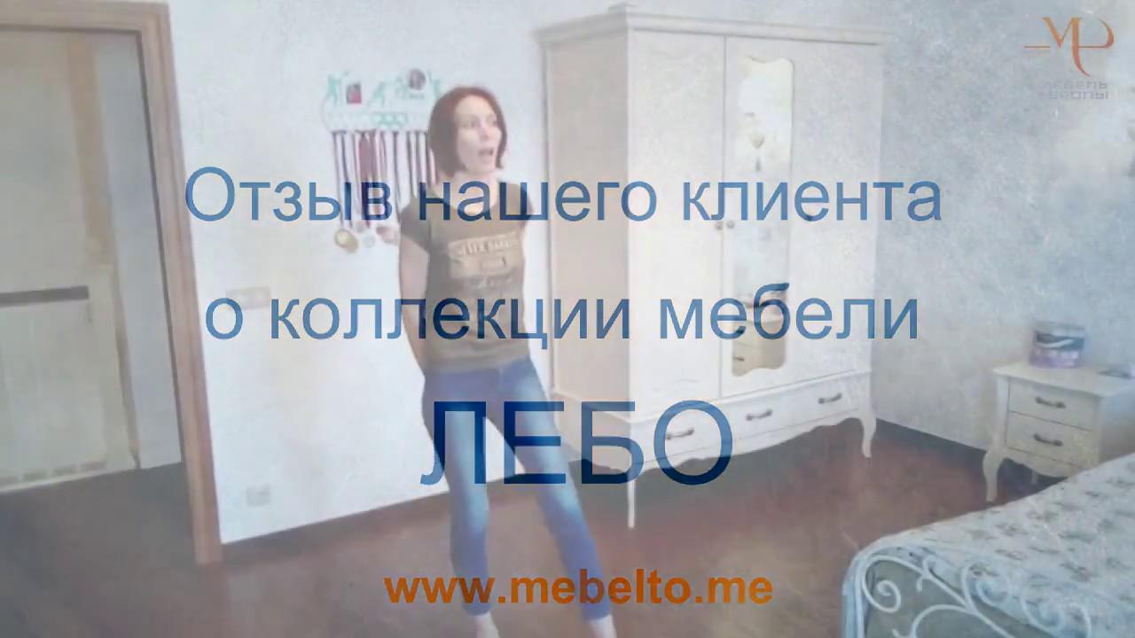 Диван - Орегон. Белорусская мебель Пинскдрев! - YouTube