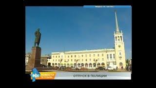 Обман туристов на 2 миллиона рублей расследуют в Ангарске