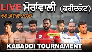 🔴 [Live] Moran Wali (Faridkot) Kabaddi Tournament 08 Apr 2019