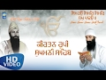Kirtan Roopi Sukhmani Sahib (Simro Simar Simar) - Bhai Jitender Singh Ji Arora | Amritt Saagar