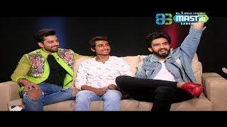 Exclusive Interview | Tera Shehar | Amaal Mallik, Himansh Kohli & Mohd Kalam