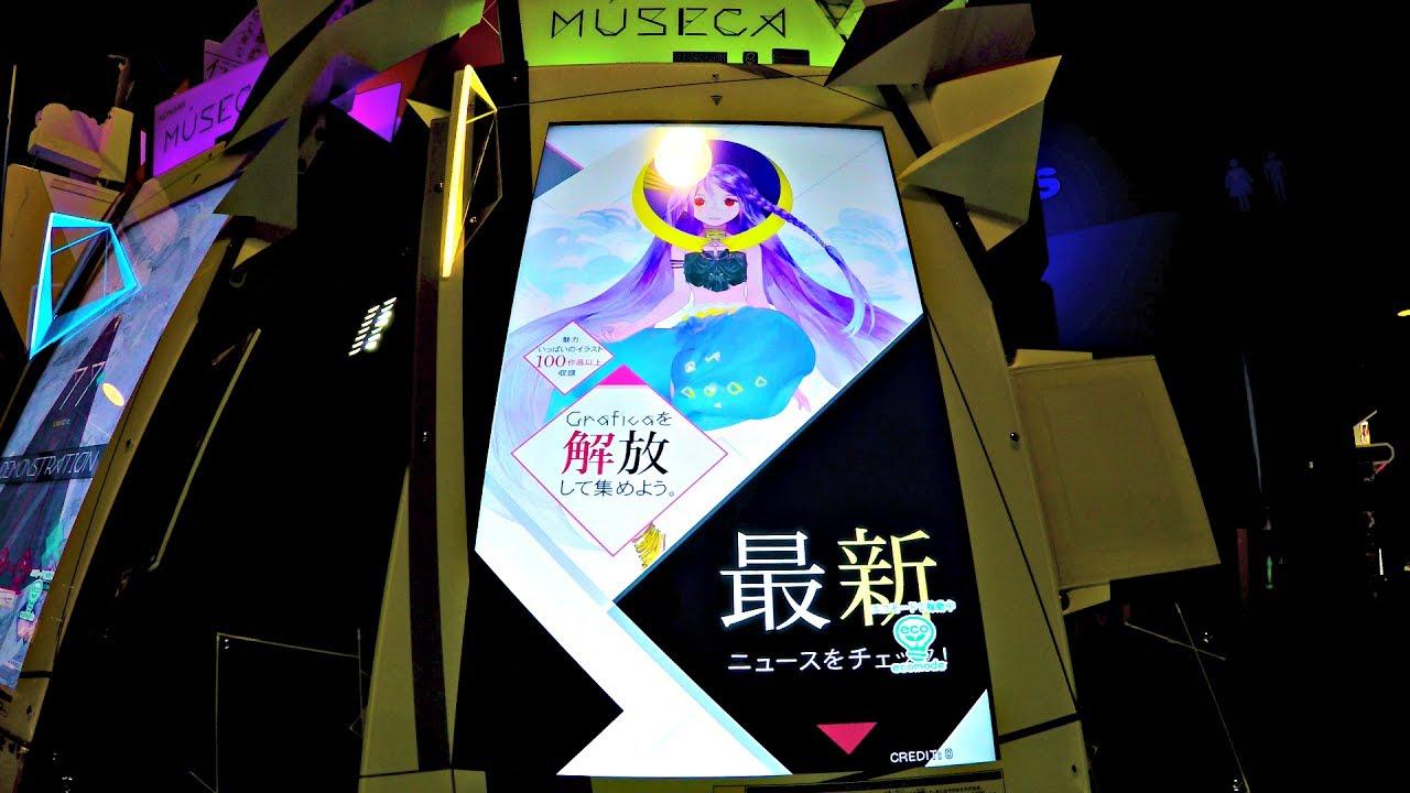 Japanese Rhythm Arcade Game Museca Game Play! ゲームセンター