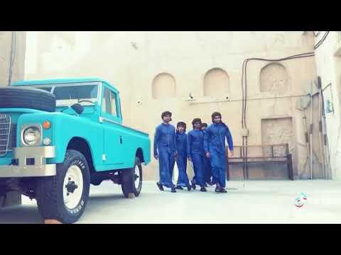 Inta Mallim Arabic song