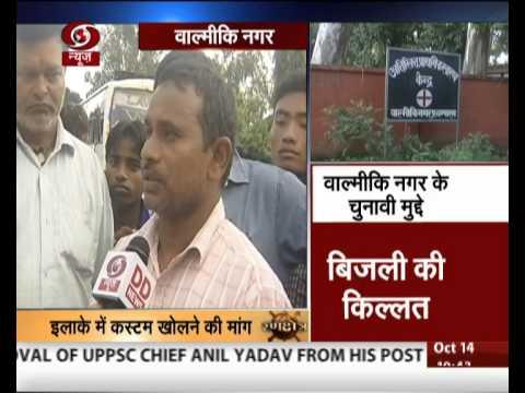 Rann Kshetra: Special prog on Bihar polls (Danapur & Valmiki Nagar)