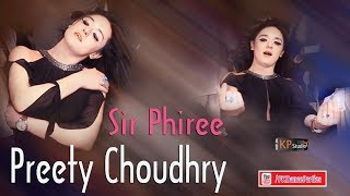 Preety Choudhary ! Sir Phiree ! Gujjar Khan Event ! PKDP