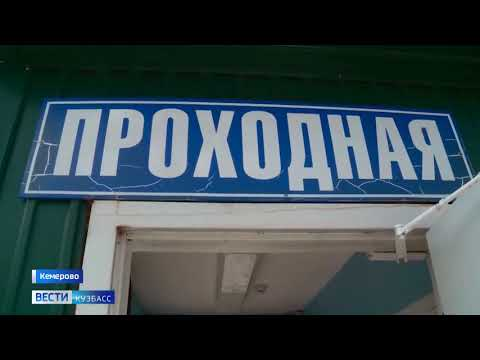 Появились подробности истории со скандальными фото из кузбасского психоневрологического диспансера