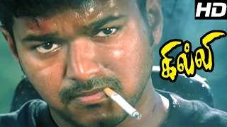 Ghilli | Ghilli Movie Scenes | Ghilli Mass Interval | Vijay takes Trisha to his home | Vijay Mass