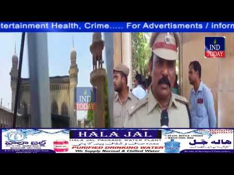 Security Tightened in Old City Hyderabad | Macca Masjid Blast Case Verdict