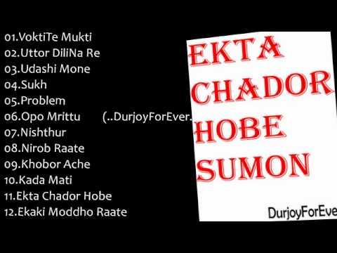 Ekta Chador Hobe Full Album - Sumon (Click To Play Song!)