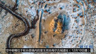 考古学者探寻汉代西域都护府城址遗迹
