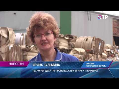 Малые города России: Окуловка - родина Миклухо-Маклая
