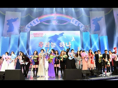 We are one! South Korea Pop Stars Perform In Pyongyang II Pyongyang North-South joint performance