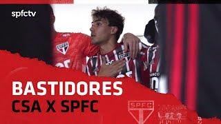 BASTIDORES: CSA 1x2 SÃO PAULO   SPFCTV