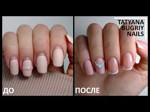 French Manicure SELF / Correction Gel Luck with / Perfect Alignment Base