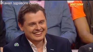 Евгений Понасенков на НТВ про Евровидение-2017: очередная встреча Евгения с дворовыми