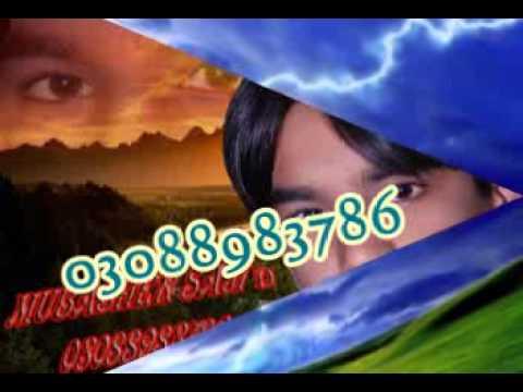 Samajh Kar Chand Jisko Aasman Ne.flv