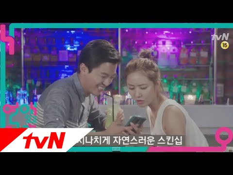 tvn marriage not dating