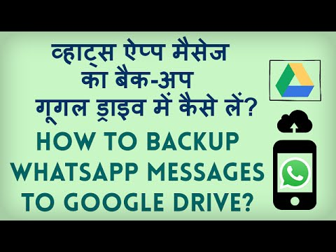 Backup paused meaning in hindi