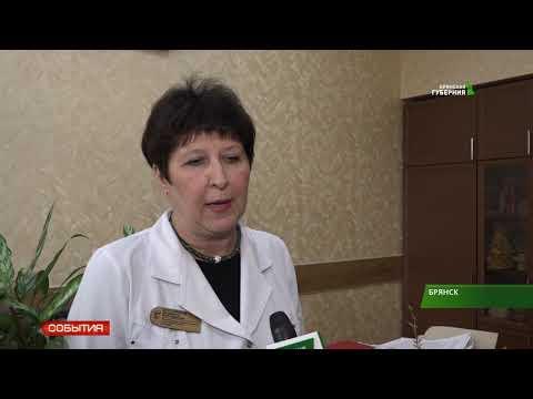 В Брянской горбольнице №1 рассказали о состоянии пострадавших в ДТП на ул. Речной 08 10 19