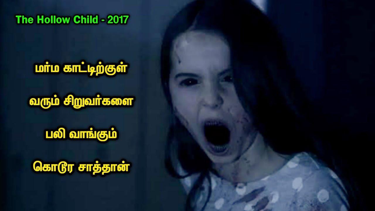 நரக குழியில் காத்திருக்கும் சாத்தான் | Tamil Voice Over | Tamil Dubbed | Tamilan | THT |