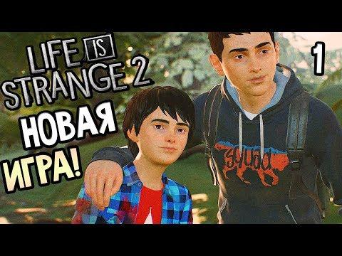 LIFE IS STRANGE 2 ► Прохождение на русском #1 ► ФИНАЛ ЭПИЗОДА 1 / Episode 1 Ending!