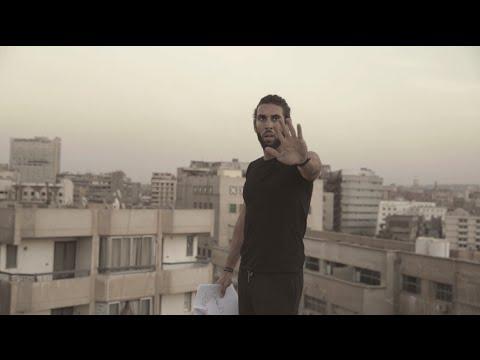 Cairokee - El Khat Dah Khatty (Official Music Video)