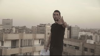 Cairokee - El Khat Dah Khatty (Official Music Video)